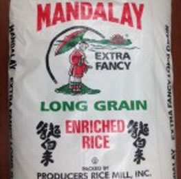 Rice, long grain, 104, 100 lb